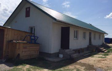 Будівництво фермерського господарства